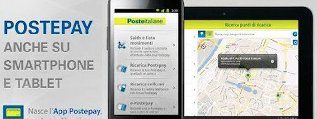 Postepay, l'app ufficiale di Poste Italiane su Android