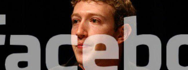 Facemash.com venduto per 30 mila dollari