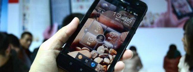 Lenovo IdeaTab S2005 segue la scia del Galaxy Note