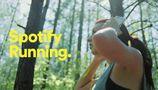 Spotify Running: musica per correre