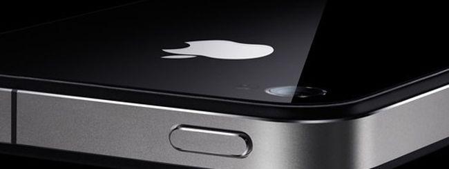 iPhone 5 avrà una fotocamera da 8 MegaPixel