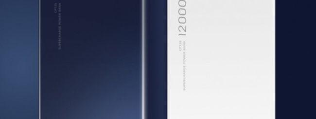 Huawei, power bank da 12.000 mAh con SuperCharge