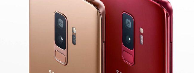 Galaxy S10, tre modelli da 5,8, 6,1 e 6,4 pollici?