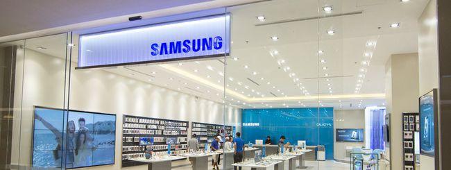 Samsung Galaxy S7, annuncio a gennaio 2016?