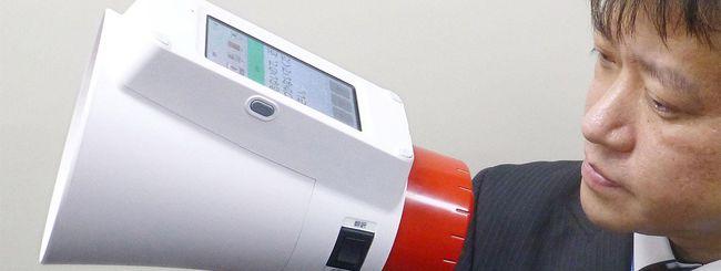Panasonic inventa il megafono che traduce