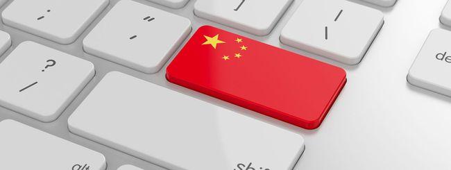 Netflix con iQiyi in Cina: primi intoppi online