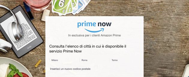 Amazon Prime Now Copertura