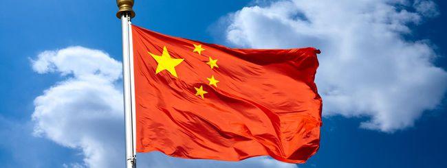Google rinuncia alla Cina: chiuso Dragonfly