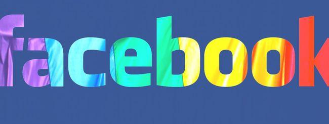 Facebook apre alla libertà di genere