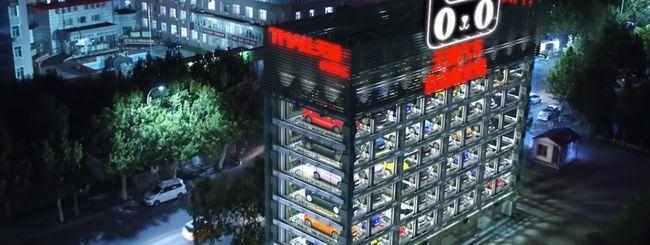 Il rivenditore automatico per le auto, in Cina
