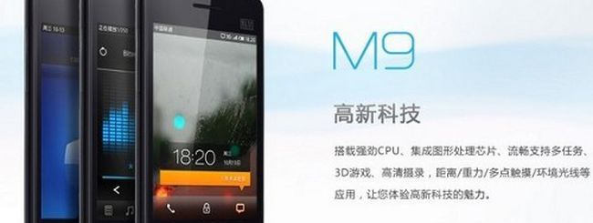 Meizu M9: in fila per l'acquisto dell'iPhone Android