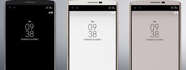 LG G5 con telaio in metallo nel 2016