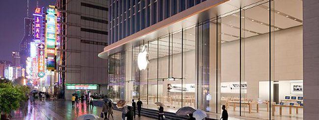 Appcessories in arrivo su Apple Store?
