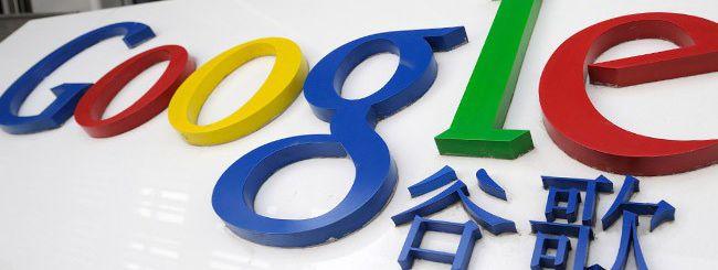 Dimissioni per il numero uno di Google Cina