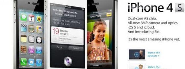 iPhone 4S: il conto ufficiale dei preorder a quota 1 milione in 24 ore