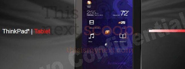 Lenovo Think Slate: un tablet per il settore enterprise