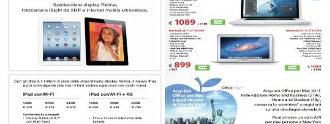 Essedi: Apple iMac, MacBook Pro e MacBook Air in offerta speciale