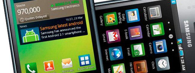 Android 4.0 per Galaxy S e Tab 7, Samsung ci ripensa