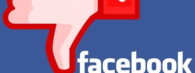 WhatsApp, Facebook e Instagram down oggi 14 aprile