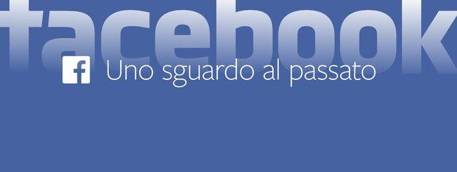 Uno sguardo al passato su Facebook
