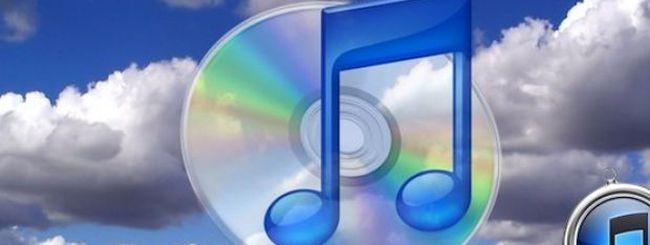 iTunes Store integrato in Safari?
