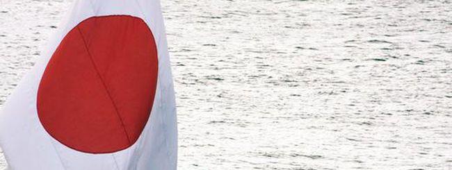 Giappone, cyber-attacco a fornitore di armi