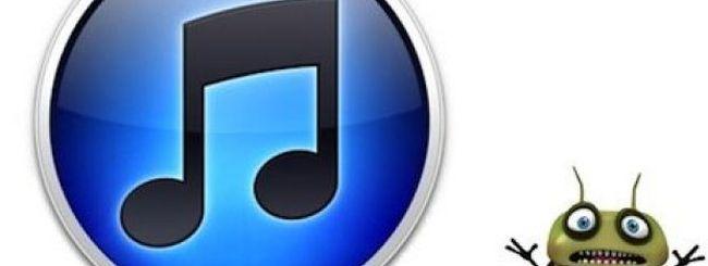 Disponibile iTunes 10.6.1