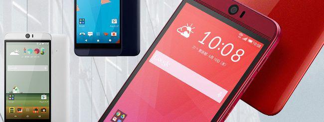 HTC J Butterfly migliore del One M9?