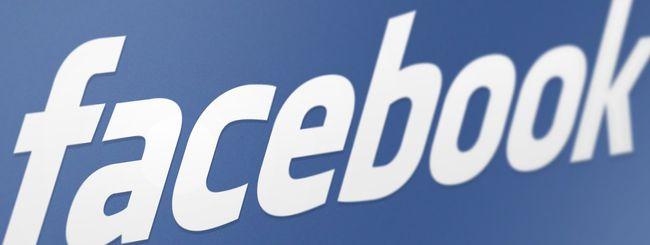 Facebook vuole l'e-commerce