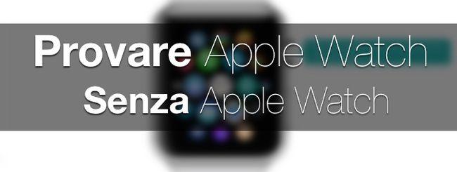 Apple Watch, una demo interattiva online ti permette di provarlo ora