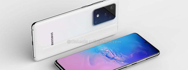 Samsung Galaxy S11, nuovo sensore Bright Night?