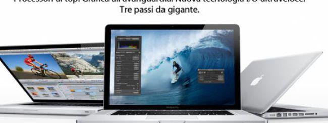Ecco i nuovi MacBook Pro a partire da 1149 €