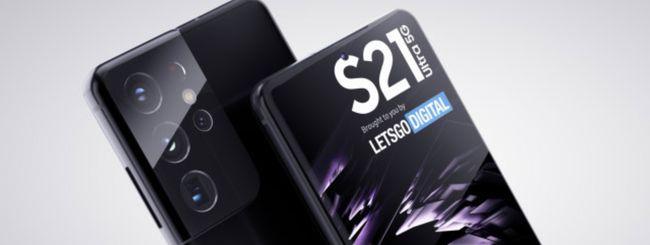 Samsung Galaxy S21 costerà più del modello precedente?