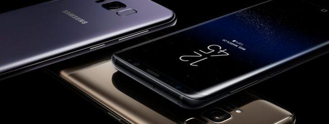 Galaxy S9, lettore di impronte frontale e NPU?