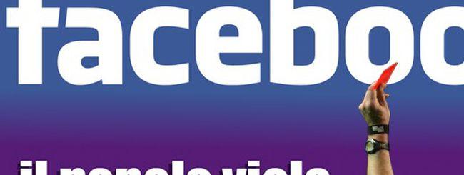 Facebook, cartellino rosso al popolo viola