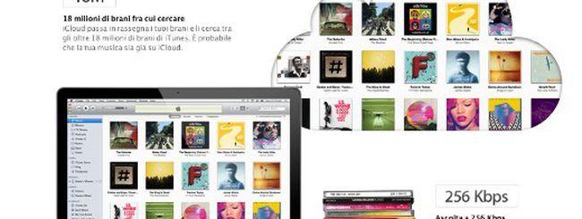 iTunes Match, prima beta agli sviluppatori