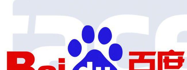 Facebook è ora amico di Baidu