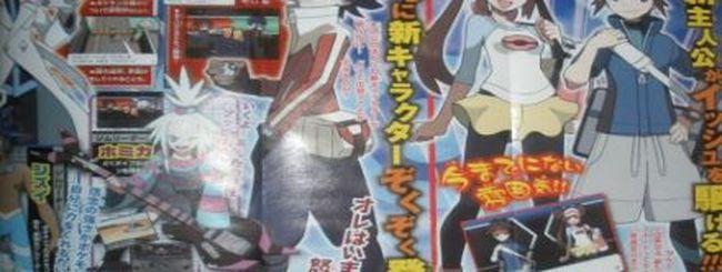 Pokémon Versione Nera e Bianca 2, si torna a Unova