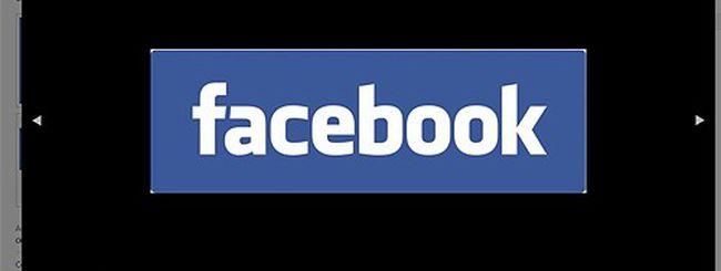 Immagini Facebook: tornare alla vecchia galleria