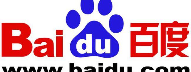Baidu lancerà un proprio browser in Cina