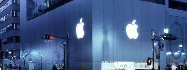 Storie da un Apple Store in Giappone