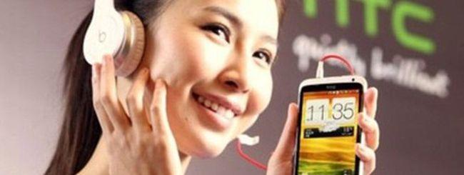 HTC One X+ con Android 4.1 JB e Tegra 3 da 1,7 GHz?