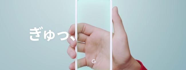 Pixel 4, un leak conferma la dual cam selfie