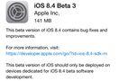 iOS 8.4 Beta 3 - Novità app Musica