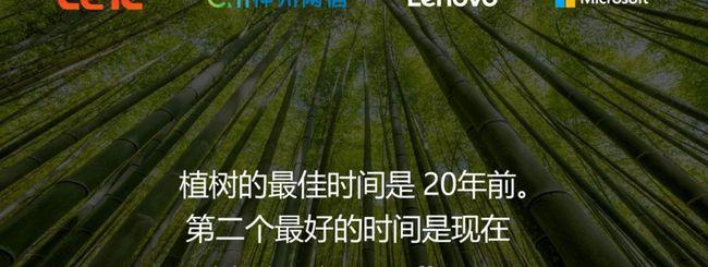 Windows 10 parla alle autorità cinesi