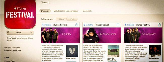 iTunes Festival SXSW: per l'app non serve iOS 7.1