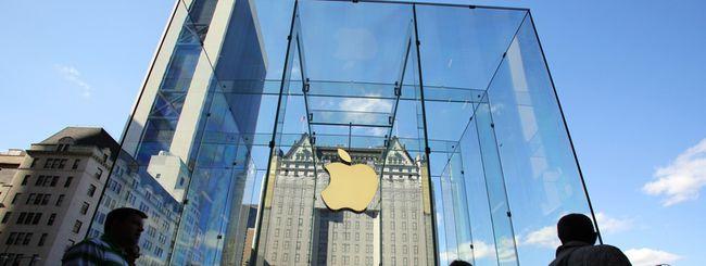 Via libera al nuovo Apple Store di San Francisco