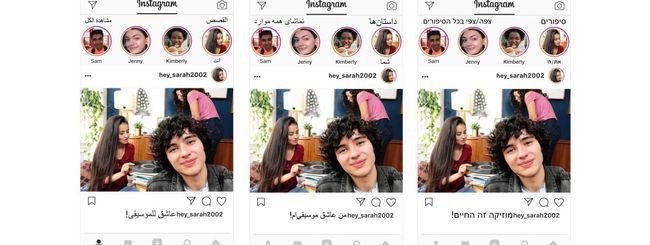 Instagram: nuove lingue e l'anteprima delle Storie