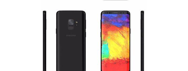 Samsung Galaxy S9, nuove conferme sul design