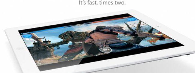 Evento Apple: benvenuto iPad 2!